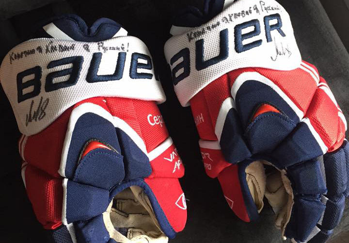 66b95dfe39c The Story Behind Alexander Ovechkin s Gloves