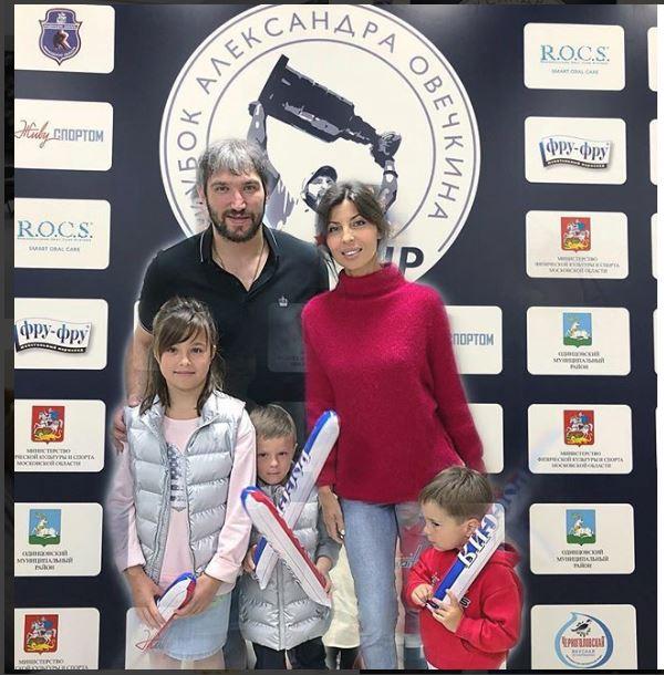 Ovi with Katerina Family Ovi Cup